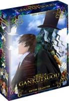anime manga - Comte De Monte Cristo - Gankutsuou (le)
