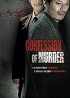 manga animé - Confession of Murder