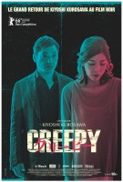 films mangas - Creepy
