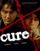 film - Cure