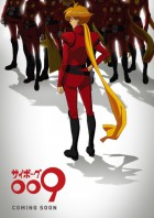 Cyborg 009 - 50th Anniversary