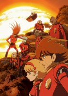 dessins animés mangas - Cyborg 009: The Cyborg Soldier TV