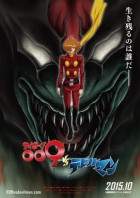 import animé - Cyborg 009 vs Devilman