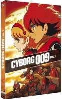 Cyborg 009: The Cyborg Soldier TV