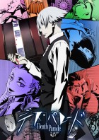 Dvd - Death Parade