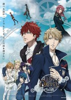 manga animé - Dance with Devils - Fortuna