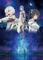 manga animé - Danmachi - Arrow of the Orion