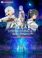 Manga - Manhwa - Danmachi - Arrow of the Orion
