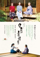 dvd ciné asie - Dans un jardin qu'on dirait éternel