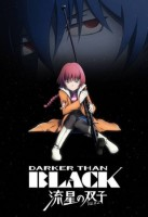 manga animé - Darker than Black - Ryûsei no Gemini