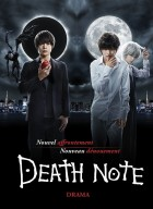 Mangas - Death Note Drama