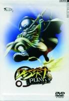 manga animé - Desert Punk