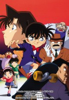 dessins animés mangas - Détective Conan