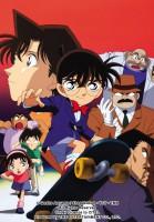 anime - Détective Conan