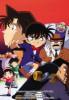 manga animé - 879 - L'Angle mort de la cabine (2e partie)