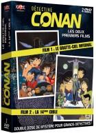 anime - Détective Conan - Film 1 : Le Gratte-Ciel infernal - Combo Blu-ray + DVD
