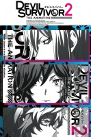 manga animé - Devil Survivor 2 The Animation