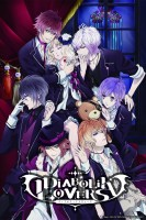 manga animé - Diabolik lovers