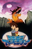 manga animé - Digimon Adventure - Films