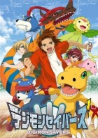 manga animé - Digimon Savers