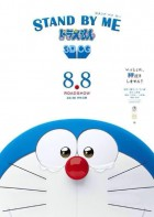 dessins animés mangas - Stand by me Doraemon