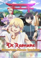 Dr. Ramune Mysterious Disease Specialist
