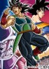 import animé - Dragon Ball : Episode of Bardock