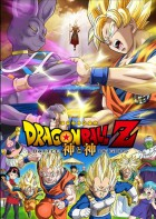 manga animé - Dragon Ball Z - Film 14 - Battle of gods