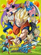 anime - Dragon Ball Z Kai - Blu-Ray Vol.4