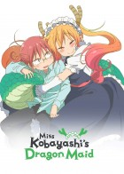 Miss Kobayashi's Dragon Maid - Saison 1