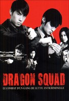 Mangas - Dragon Squad