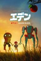 dessins animés mangas - Eden