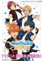 import animé - Ensemble Stars !