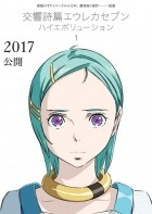 dessins animés mangas - Eureka Seven - Hi-Evolution