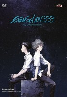 manga animé - Evangelion: 3.0 you can (not) redo