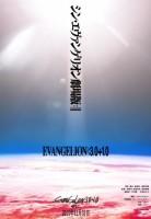 Evangelion: Final