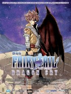 anime - Fairy Tail - Film 2 - Dragon Cry