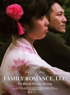 anime manga - Family Romance, LLC