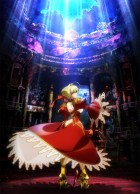 dessins animés mangas - Fate/Extra - Last Encore