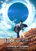 anime manga - Fate/Grand Order - Absolute Demonic Front - Babylonia