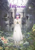 manga animé - Fate/stay night - Heaven's Feel