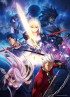 manga animé - Fate Stay Night Unlimited Blade Works