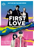 anime manga - First Love, le dernier Yakuza