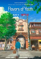 manga animé - Flavors of Youth
