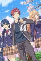 anime - Food Wars S5