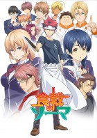 anime - Food Wars - Coffret Blu-Ray Vol.2