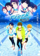 Free! - Road to the world