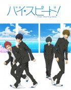 High Speed! Free! Starting Days