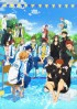 import animé - Free ! Take Your Marks