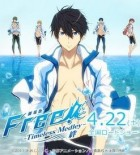 import animé - Free ! - Timeless Medley -